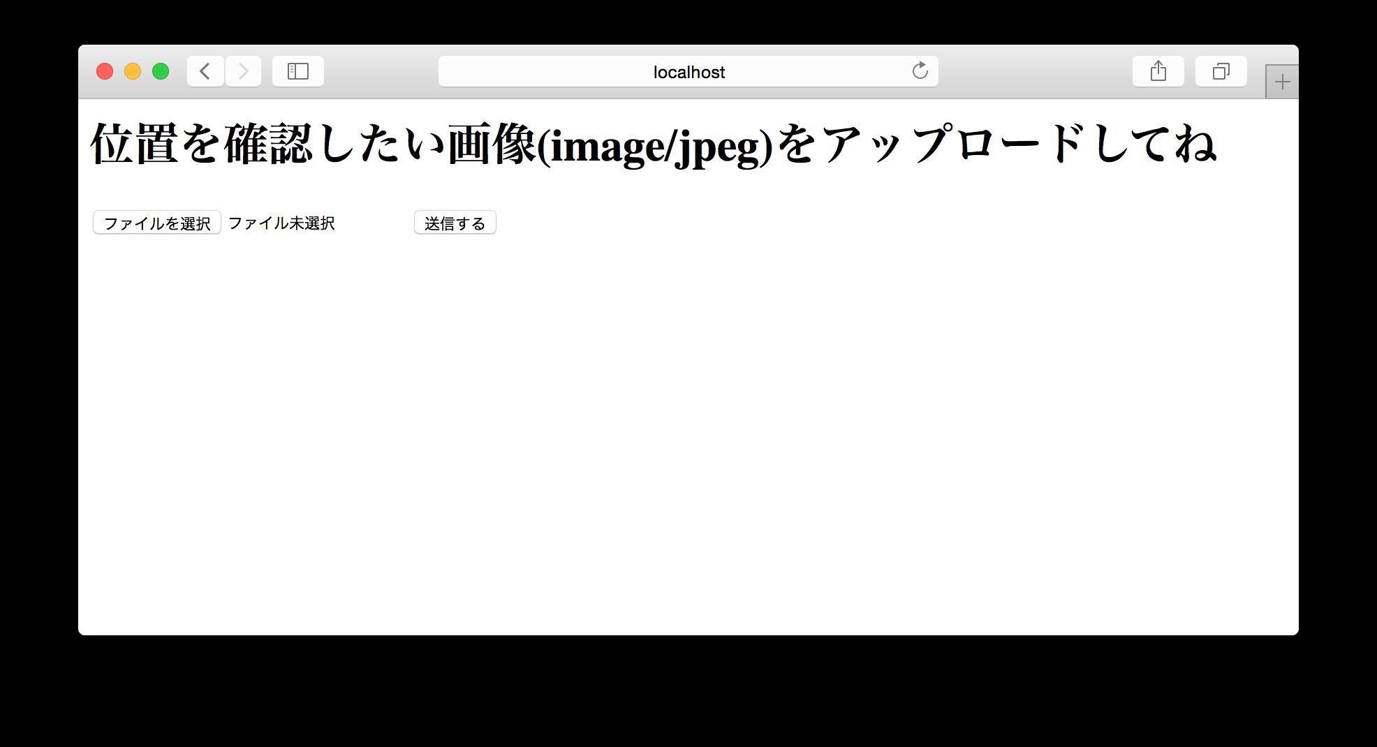 アップロードツール画面