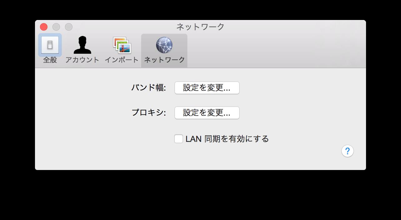 dropbox setting lansync